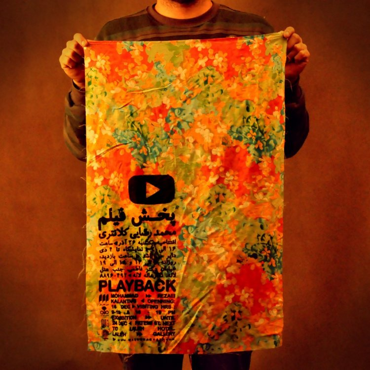 Masoud Aghaie: Posters