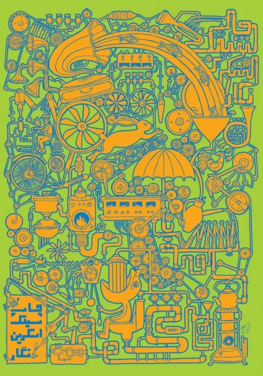 Siamak Pourjabbar: Posters