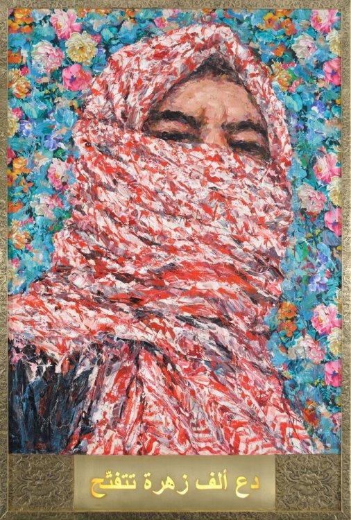Ayman Baalbaki: Let A 1000 flowers bloom