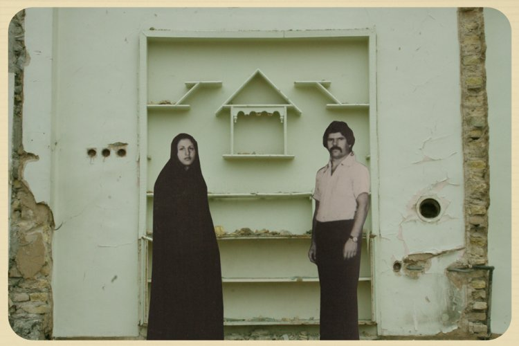 Sahar Mokhtari: After Us